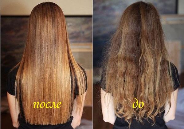 горячее ламинирование волос фото до и после
