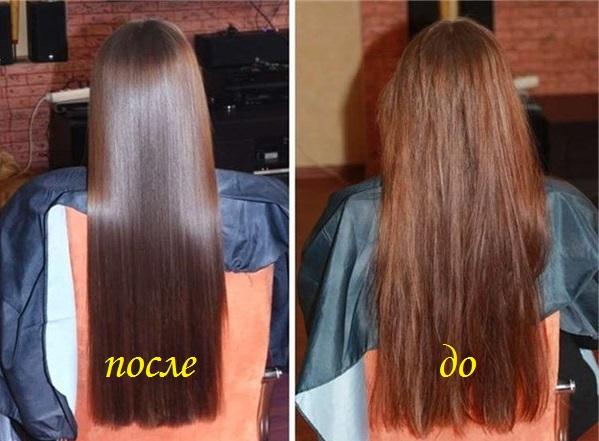 холодное ламинирование волос фото до и после