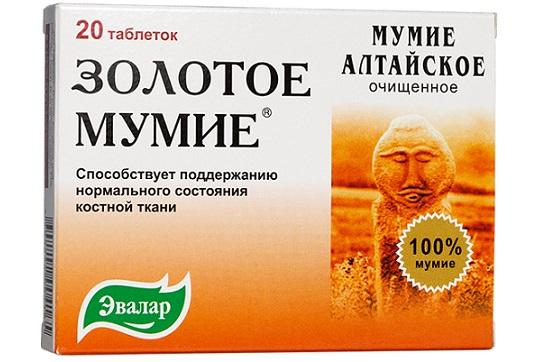 применение золотое мумие для волос
