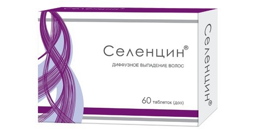 таблетки селенцин от выпадения волос, таблетки против выпадения волос