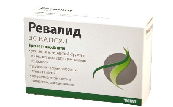 таблетки ревалид для волос, против выпадения волос