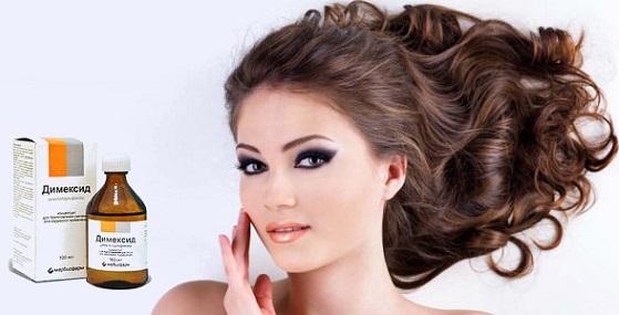 маски с димексидом, димексид от выпадения волос