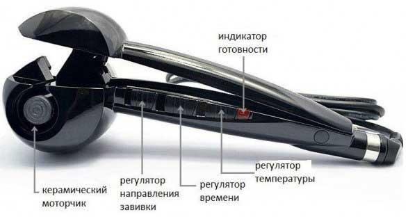 бэбилисс про инструкция, фото