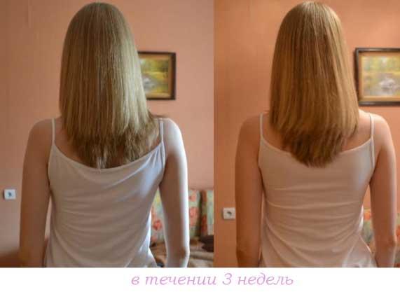 никотинка для волос фото до и после