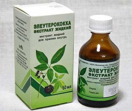 применение элеутерококка экстракт жидкий